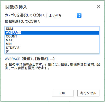 Office Online画像