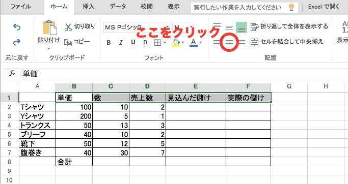 Office Online画像