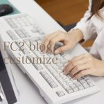 FC2 blog customize