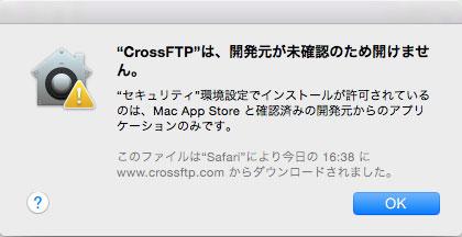 crossftp2