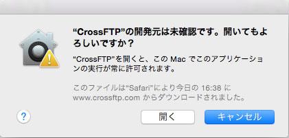 crossftp3