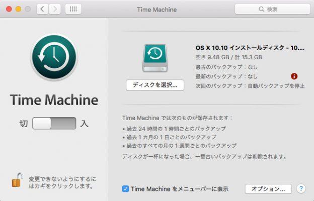 time_machine2