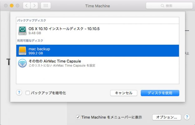 time_machine4