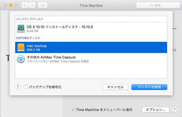 time_machine4