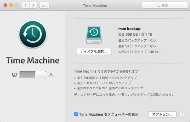 time_machine6