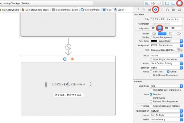 Xcode26