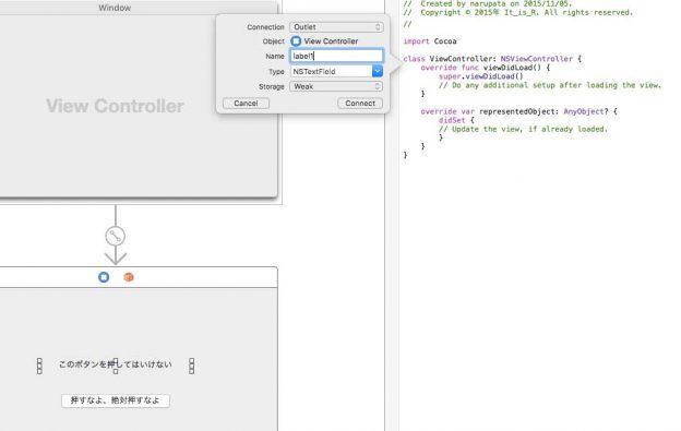 Xcode29