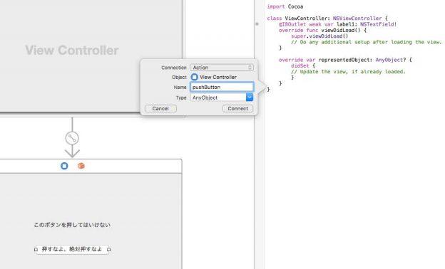 Xcode32