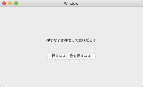Xcode34