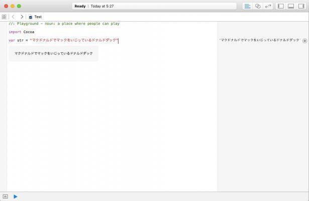 Xcode7