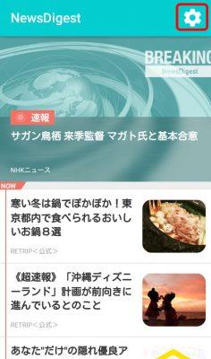 NewsDigest