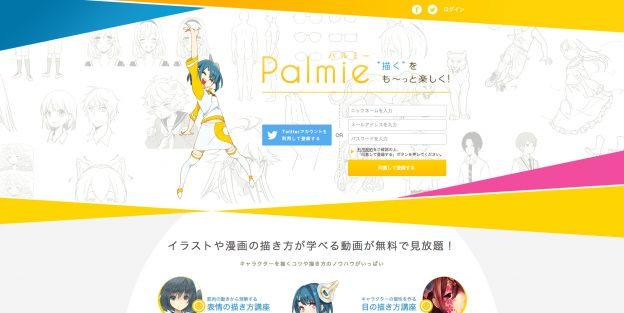 Palmie